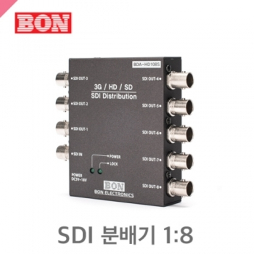 본 BDA-108S /1:8 SDI 분배기/HD/3G/SD/Distribution
